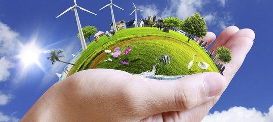 Чисте довкілля