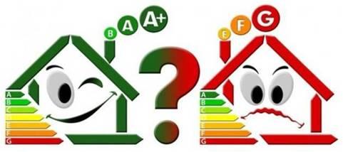 Коли запрацює Фонд енергоефективності?