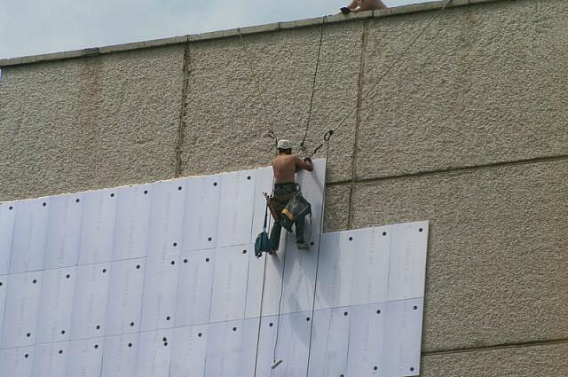 Київ виділить на енергозберігаючі заходи у 62 будинках грант у розмірі 20 млн гривень