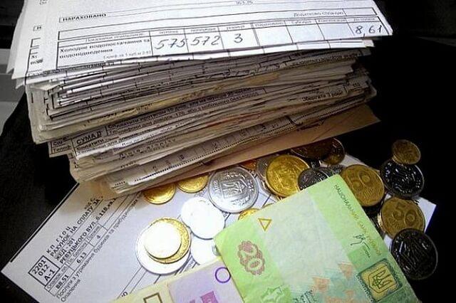 Україна, гроші, фонди, оплата ЖКХ, енергоефективність