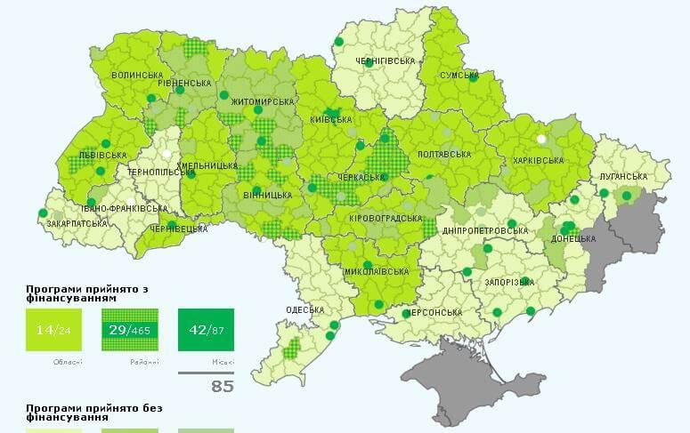 Інтерактивна карта місцевих програм здешевлення «теплих» кредитів