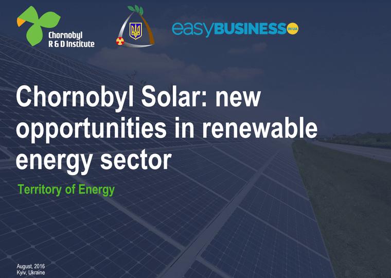 Сонячна електростанція в Чорнобильській зоні