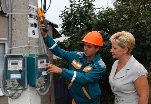 Українці зможуть купувати багатозонні лічильники електроенергії без обленерго