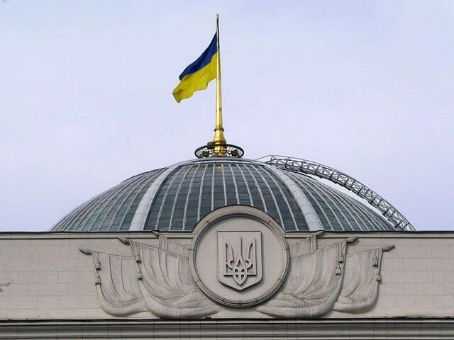Верховна Рада України. Закон, Законопроект