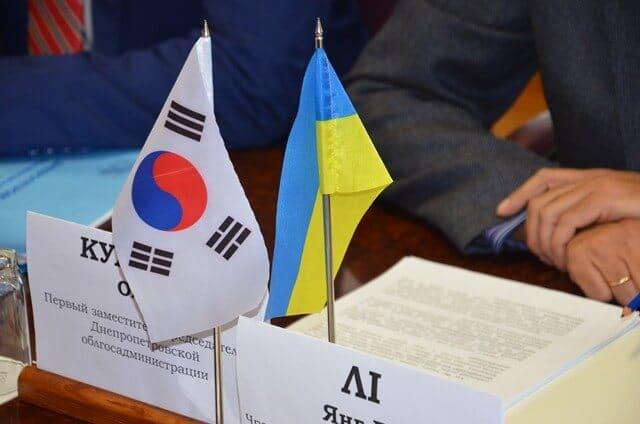 Південна Корея планує інвестувати в сонячні електростанції і переробку сміття на Дніпропетровщині
