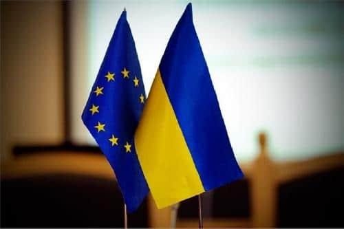 Україна ЄС