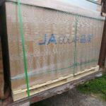 Доставка панелей JA Solar на об'єкт замовника