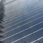 Сонячні панелі BISOL BMO 300 зблизька