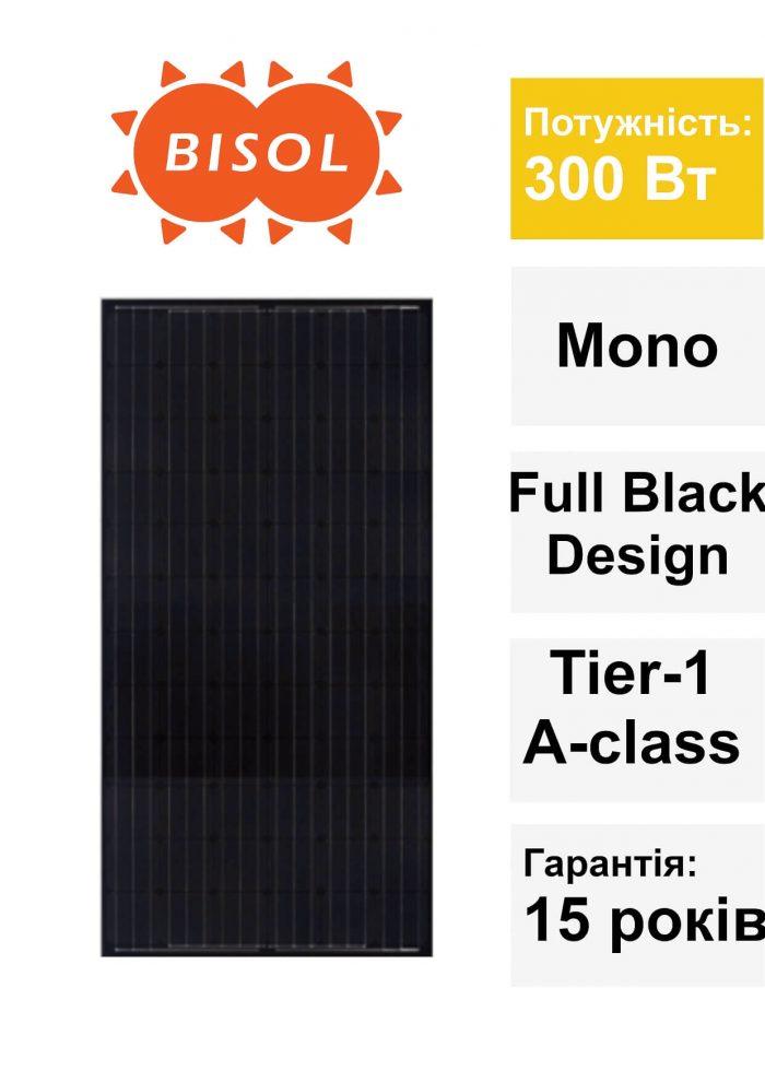 Сонячні панелі BISOL BMO 300 Вт монокристал mono Рівне Луцьк