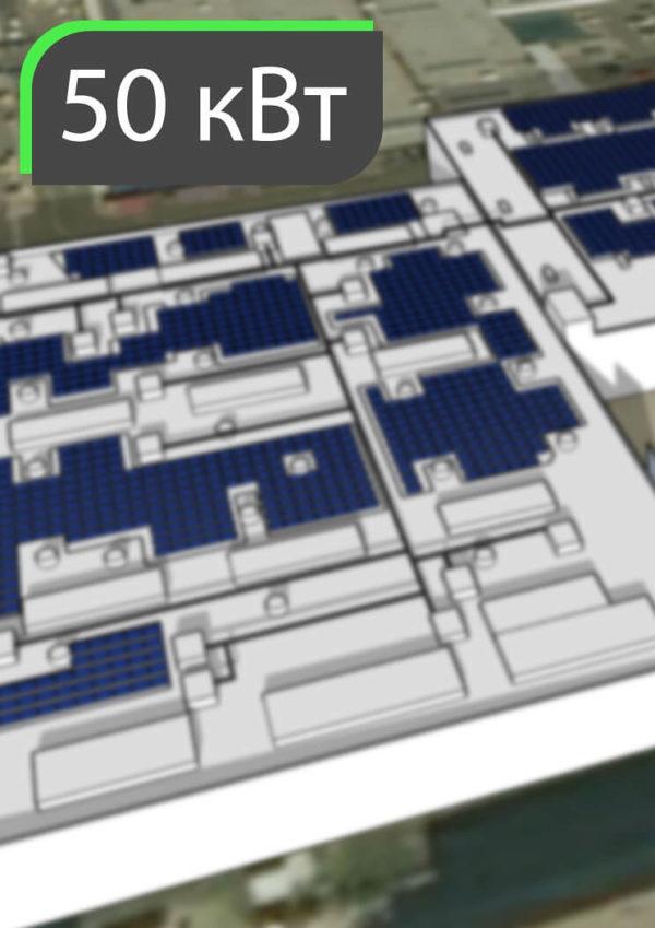Сонячна електростанція для власних потреб підприємства, трц, виробництва, лікарні, АЗС. 50 кВт. Власне споживання