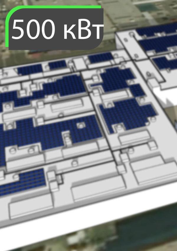 Сонячна електростанція для власних потреб підприємства, трц, виробництва, лікарні, АЗС. 500 кВт. Власне споживання