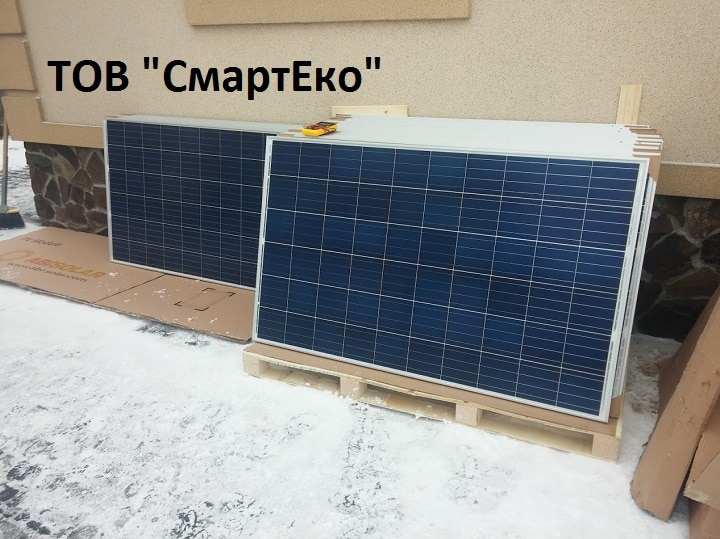 Сонячні панелі Рівне