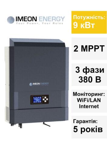 Мережевий інвертор ABB 10кВт 01.07.2019