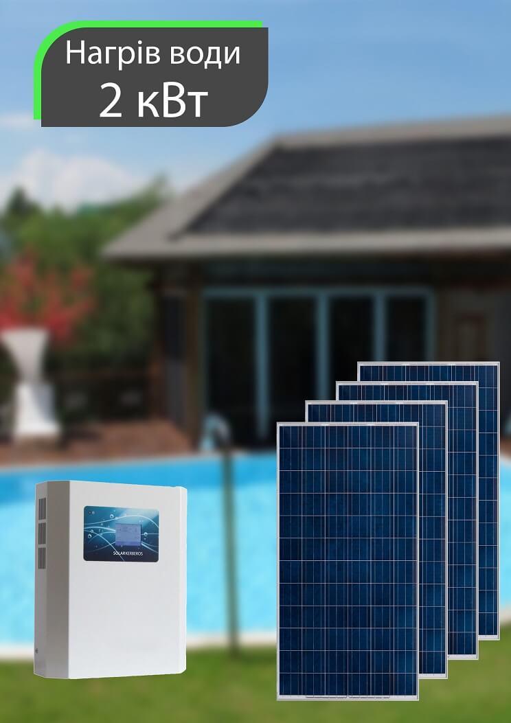 Комплект для нагріву води 2 кВт Kerberos 320 B