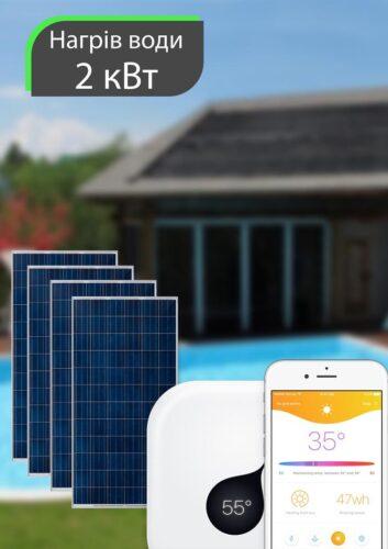 Комплект для нагріву води 2 кВт Kerberos 320 B 12.08.2019